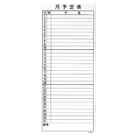 事務用品 備品パイロット 筆記具 Magnet sheet 罫引マグシート 罫引マグシート WSG-3790M