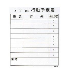 事務用品 備品パイロット 筆記具 Magnet sheet 罫引マグシート 罫引マグシート WSG-3745K