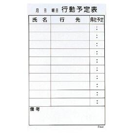 事務用品 備品パイロット 筆記具 Magnet sheet 罫引マグシート 罫引マグシート WSG-3760K