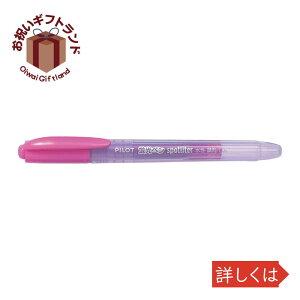 パイロット 筆記具 マーカー Marker スポットライター X 10本 SGR-8SL-PU| 蛍光ペン SGR-8SL-PU