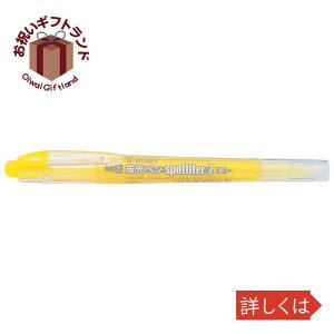 パイロット 筆記具 マーカー Marker スポットライター2 X 10本 SGFR-10SL-Y| 蛍光ペン SGFR-10SL-Y