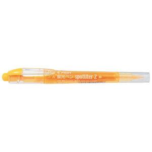 蛍光ペン | パイロット スポットライター2 X 10本 | マーカー SGFR-10SL-CY | 蛍光ペン | 粗品 ばらまき 景品