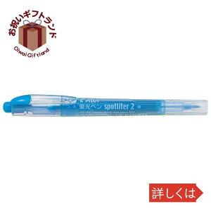 パイロット 筆記具 マーカー Marker スポットライター2 X 10本 SGFR-10SL-L| 蛍光ペン SGFR-10SL-L