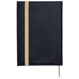 名入れ 名前 入れ 応相談 記念品 ギフトパイロット 筆記具 Book cover ブックカバー BC06-90-DLプレゼント 退職記念 卒業記念