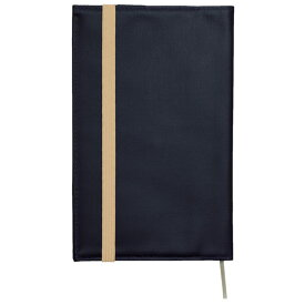 名入れ 名前 入れ 応相談 記念品 ギフトパイロット 筆記具 Book cover ブックカバー BC07-100-DLプレゼント 退職記念 卒業記念