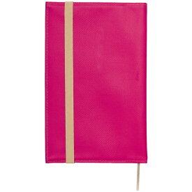 名入れ 名前 入れ 応相談 記念品 ギフトパイロット 筆記具 Book cover ブックカバー BC07-100-Pプレゼント 退職記念 卒業記念