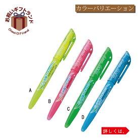 インクが消せる 筆記具 フリクションパイロット Marker フリクションライト 消える蛍光ペン X 10本 SFL-10SL-Y