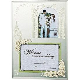 ご愛顧感謝 フォトフレーム ガラス ミラー ご結婚祝い かわいい HF-03011 /エターナリーローズ フォトフレーム 2ウィンドー(ホワイト) 壁掛、卓上両用 HF-03011