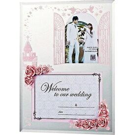 ご愛顧感謝 フォトフレーム ガラス ミラー ご結婚祝い かわいい HF-03012 /エターナリーローズ フォトフレーム 2ウィンドー(ライトピンク) 壁掛、卓上両用 HF-03012