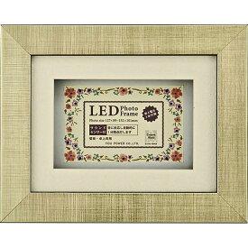 フォトフレーム 木製 ご出産祝い ご結婚祝い かわいい 記念品 /LED ボックス フォトフレーム 「シンプル(シャンパン)」 壁掛、卓上両用(縦横両用 LF-03562