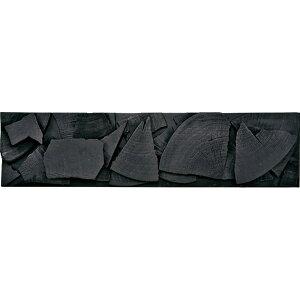 壁掛け飾り オブジェ お祝い 記念品 おしゃれ かわいい | プラデック ウッド クラフト 「ロング(バーンド ユーカリ)」 | 3D絵画 PL-15022 | 絵画 |