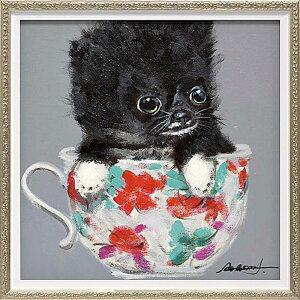 おしゃれでかわいい壁掛け飾り 絵画 お祝い 記念品 OP-07002 /オイル ペイント アート 「ティーカップ ドッグ2(Sサイズ)」 壁掛用 OP-07002
