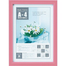 ご出産祝い ご結婚祝い 木製フォトフレーム お祝い 御祝/フォトフレーム ベーシック フレーム A4サイズ ピンク BS-01216 開店祝い 事務所開き 御祝 記念品