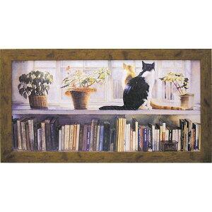 壁掛け飾り 絵画 お祝い 記念品 おしゃれ かわいい | スティーブ ハンクス 「ブックエンド」 | 絵画 SH-18002 | 絵画 |