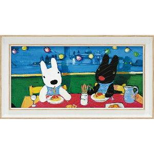 壁面飾り 卓上 絵画 額 おしゃれ かわいい GL-03551 /リサとガスパール アートフレーム 「だいすきなスパゲッティ(ワイドSサイズ)」 GL-03551