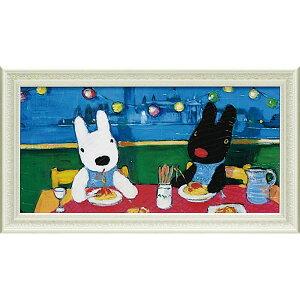 壁面飾り 卓上 絵画 額 おしゃれ かわいい GL-10051 /リサとガスパール ミュージアムフレーム 「だいすきなスパゲッティ(Lワイド)」 GL-10051