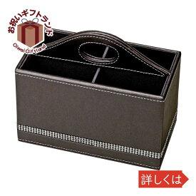 小物入れ おしゃれ かわいい | スプレンダー レザー シリーズ 「リモコン ボックス(ダークグレー)」 卓上用 SB-02811 | 印鑑ケース |