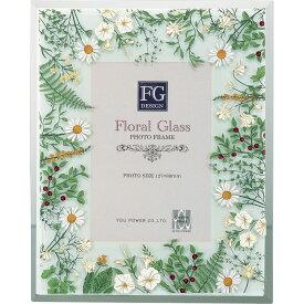 フォトフレーム ガラス ご出産祝い ご結婚祝い かわいい FF-02100 /FGデザイン フォトフレーム 「ワイルド フラワー イエロー」 卓上用(縦横両用) FF-02100
