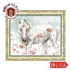 壁掛け飾り 絵画 お祝い 記念品 おしゃれ かわいい | リサ オーディット 「ワイルド ホース2」 LA-10030 | 絵画 |