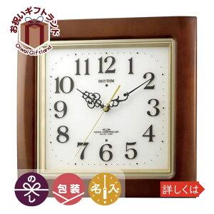 リズム時計 名入れプレート付き ネムリーナM468R   電波掛け時計 NAI4MN468RH06  名入れ無料 プレゼント 電波時計 掛け時計 NAI4MN468RH06