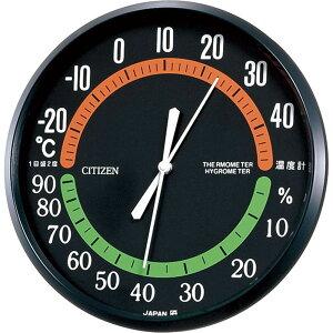 名入れ無料 プレゼント 温度計 湿度計   リズム時計 名入れプレート付き 温度計 湿度計 TM42−3 NAI9CZ013-002 黒   温度計 湿度計  