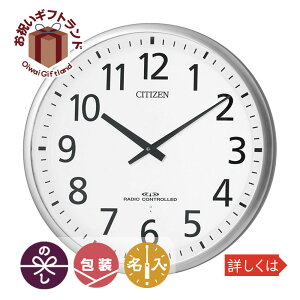 名入れプレート付き電波_掛け時計スリーウェイブM821名入れプレート付き