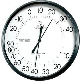 お祝い 御祝 温度計 湿度計 9CZ013-003 /リズム時計 シチズン 温度計 湿度計 TM42−1 9CZ013-003 白新築祝い 竣工記念 開店祝い 開業祝い