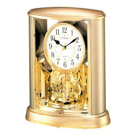名入れ対応可 インテリアクロック 4SG724-018 /リズム時計 置き時計 回転飾り置時計 4SG724-018 金色(白)新築祝い 竣工記念 開店祝い 開業祝い