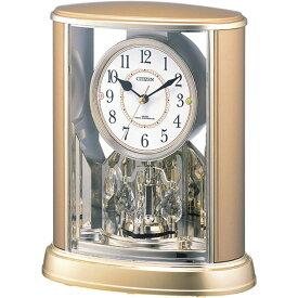 名入れ対応可 電波時計 掛け時計 4RY659-018 /リズム時計 シチズン 電波置き時計 パルドリームR659 4RY659-018 金メタリック色(白)新築祝い 竣工記念 開店祝い 開業祝い