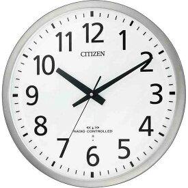 名入れ対応可 電波時計 掛け時計 8MY463-019 /リズム時計 シチズン 電波掛け時計 スペイシーM463 8MY463-019 銀色ヘアライン仕上(白)新築祝い 竣工記念 開店祝い 開業祝い