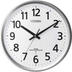 名入れ対応可 電波時計 掛け時計 8MY475-019 /リズム時計 シチズン 電波掛け時計 パルウェーブM475 8MY475-019 シルバーメタリック色新築祝い 竣工記念 開店祝い 開業祝い