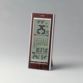 名入れ対応可 電波時計 目覚まし時計 8RZ142-023 /リズム時計 シチズン 電波目覚まし時計 マンスリーカレンダー電波時計 8RZ142-023 茶色木目仕上新築祝い 竣工記念 開店祝い 開業祝い