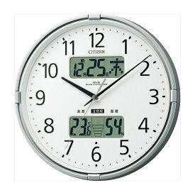 名入れ対応可 電波時計 掛け時計 4FY618-019 /リズム時計 電波掛け時計 環境目安表示付 電波掛時計 4FY618-019 シルバーメタリック色(白)新築祝い 竣工記念 開店祝い 開業祝い