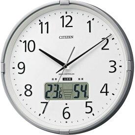 名入れ対応可 電波時計 掛け時計 4FY621-019 /リズム時計 シチズン 電波掛け時計 インフォームナビS 4FY621-019 シルバーメタリック色(白)新築祝い 竣工記念 開店祝い 開業祝い
