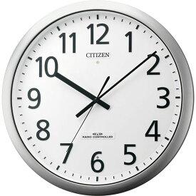 名入れ対応可 電波時計 掛け時計 8MY484-019 /リズム時計 シチズン 電波掛け時計 パルフィス484 8MY484-019 銀色ヘアライン仕上(白)新築祝い 竣工記念 開店祝い 開業祝い