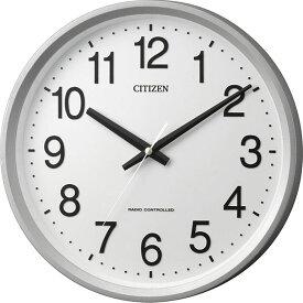 名入れ対応可 電波時計 掛け時計 4MYA24-019 /リズム時計 シチズン 電波掛け時計 サークルポート 4MYA24-019 シルバーメタリック色(白)新築祝い 竣工記念 開店祝い 開業祝い