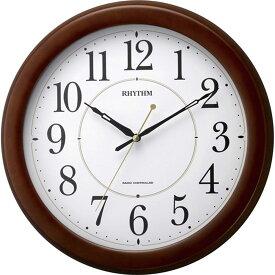 名入れ対応可 電波時計 掛け時計 8MYA24SR06 /リズム時計 シチズン 電波掛け時計 フィットウェーブリッツ 8MYA24SR06 茶色半艶仕上(白)新築祝い 竣工記念 開店祝い 開業祝い