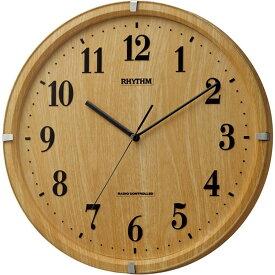 名入れ対応可 電波時計 掛け時計 8MY501SR07 /リズム時計 シチズン 電波掛け時計 ライブリーアリス 8MY501SR07 薄茶木目仕上(薄茶)新築祝い 竣工記念 開店祝い 開業祝い