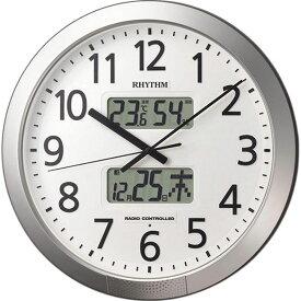 名入れ対応可 電波時計 掛け時計 4FN404SR19 /リズム時計 シチズン 電波掛け時計 プログラムカレンダー404SR 4FN404SR19 シルバーメタリック色(白)新築祝い 竣工記念 開店祝い 開業祝い