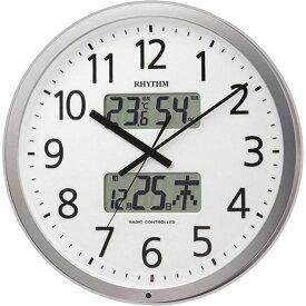 名入れ対応可 電波時計 掛け時計 4FN403SR19 /リズム時計 RHYTHM 電波掛け時計 リズム プログラムカレンダー403SR 4FN403SR19 シルバーメタリック色(白)新築祝い 竣工記念 開店祝い 開業祝い