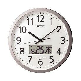 名入れ対応可 電波時計 掛け時計 4FN405SR19 /リズム時計 電波掛け時計 プログラムカレンダー405SR 4FN405SR19 シルバーメタリック色(白)新築祝い 竣工記念 開店祝い 開業祝い