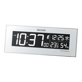 名入れ対応可 電波時計 掛け時計 8RZ173SR03 /リズム時計 カラーパフォーマンス 掛置兼用ACデジタル電波時計イロリア 8RZ173SR03
