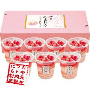 | フルーツアイス 博多あまおう たっぷり苺のアイス 詰め合わせ | お中元ギフト2020 A-AT | アイスクリーム シャーベットセット 詰め合わせ | 内祝い 出産内祝い 結婚内祝い お手土産 粗品 お中