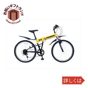 HUMMER ハマー FサスFD-MTB266SE MG-HM266E| 景品 折たたみ自転車 MG-HM266E
