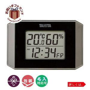 お祝い 温度計 湿度計 TT575BKタニタ デジタル温湿度計 TT575BK