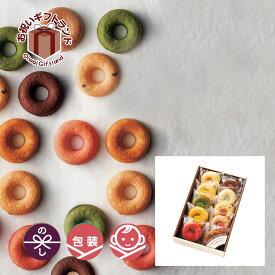 お菓子 洋菓子詰め合わせ   カリーノ カラフル焼ドーナツ 10個入 NCYD-20   出産内祝い お中元 お歳暮 お手土産 母の日 父の日