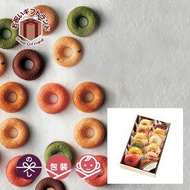 お菓子 洋菓子詰め合わせ   カリーノ カラフル焼ドーナツ 12個入 NCYD-25   出産内祝い お中元 お歳暮 お手土産 母の日 父の日