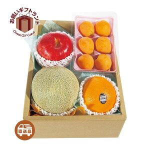 季節の果物の詰め合わせ | ホシフルーツ おまかせ旬のフルーツBOX D HFFS-S35 | 出産内祝い お中元 お歳暮 お手土産 母の日 父の日