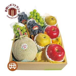 季節の果物の詰め合わせ | ホシフルーツ おまかせ旬のフルーツBOX G HFFS-S100 | 出産内祝い お中元 お歳暮 お手土産 母の日 父の日