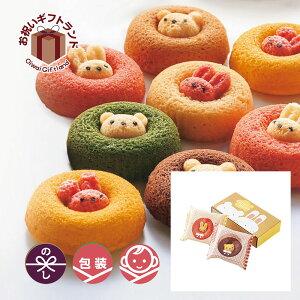 お菓子 洋菓子 | アニマルドーナツ 2個入 CAD-5 | プチギフト 婚礼 出産内祝い お世話になりました